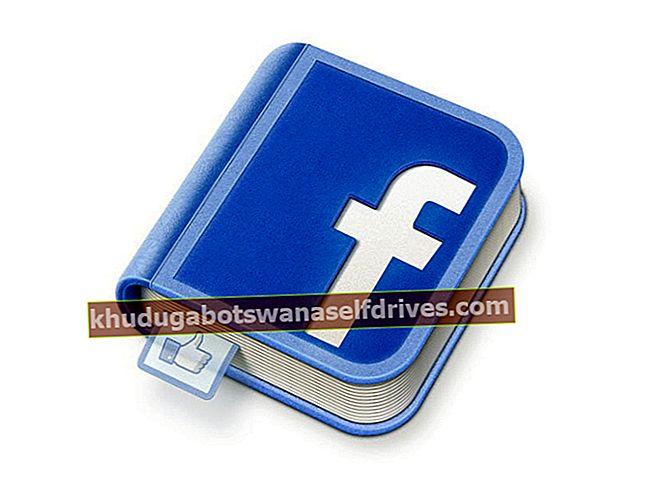 מדריך כיצד להוריד קטעי וידאו FB בפייסבוק בקלות ובמהירות