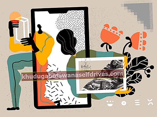 אלמנטים אמנותיים (FULL): יסודות, תמונות והסברים