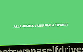 Allahumma yassir wala tu'assir - משמעותו ומשמעותו העמוקה מאוד