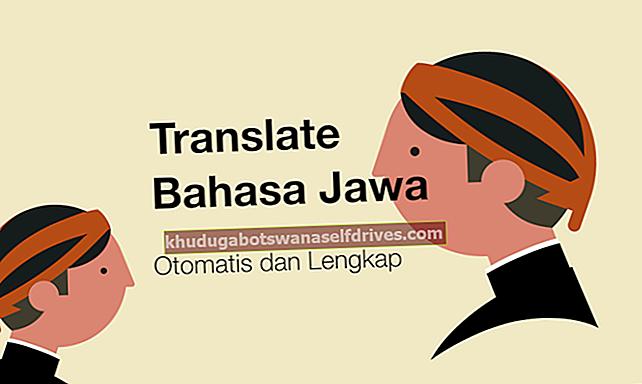 תרגום שפה ג'אוונית (אוטומטי ומלא) - מילון קראמה ג'אוואנית, Alus, Ngoko