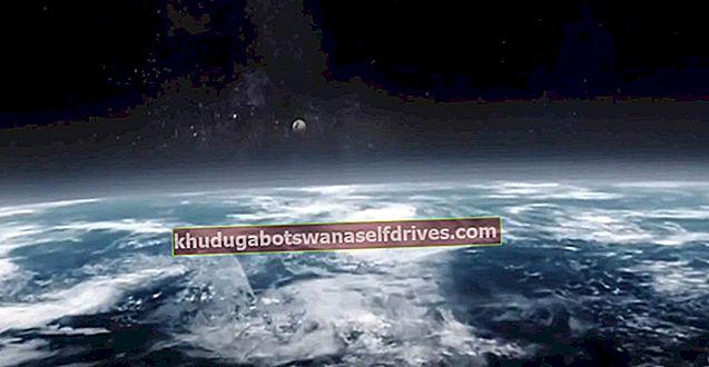 מקור כדור הארץ, האם אתה יודע?