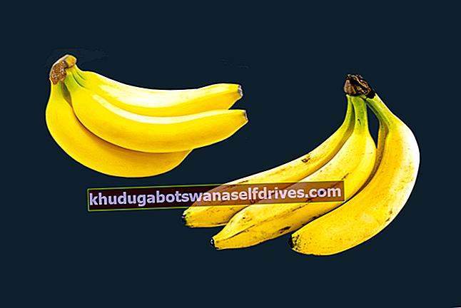 כיצד להבדיל פרי קרביטן מבננה בשלה טבעית