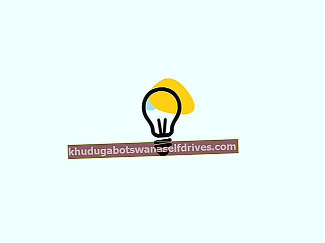 טיפים וטריקים כיצד לחסוך בחשמל בבית