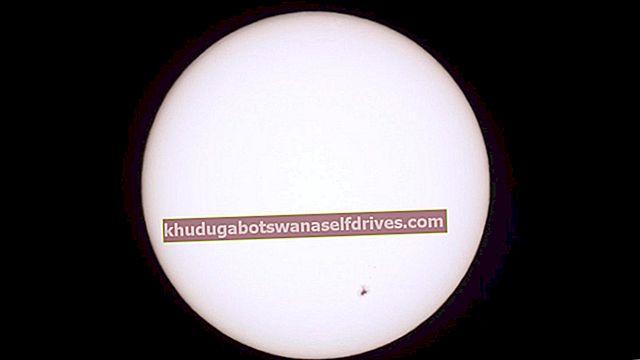 תצפית על השמש בבתי MTs Matholiul Huda Bugel Jepara