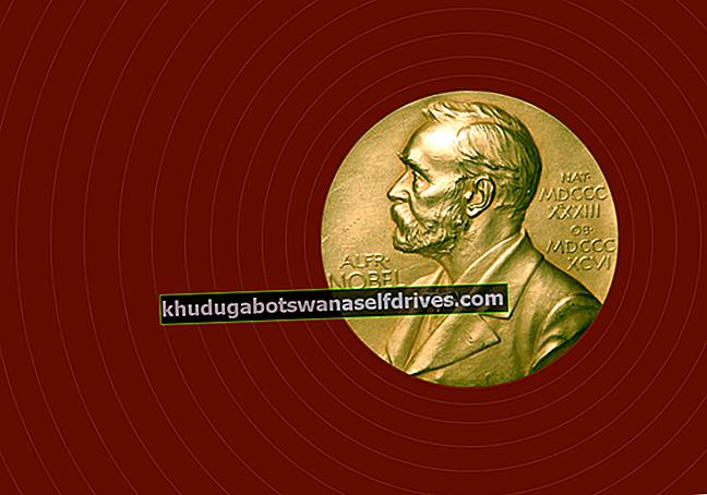 מדליית נובל מיועדת רק למדענים החיים הארוכים